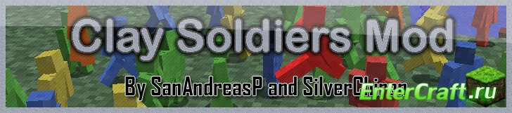Clay soldiers mod v. 6.2 - Вой...